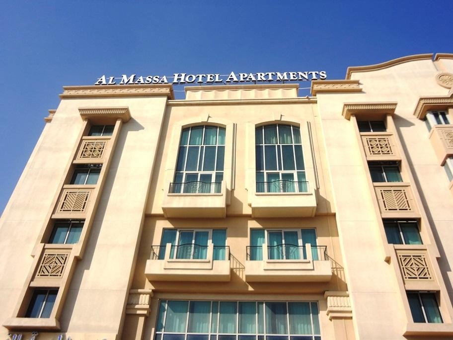 Al Massa Hotel Apartment - Hotels and Accommodation in United Arab Emirates, Middle East