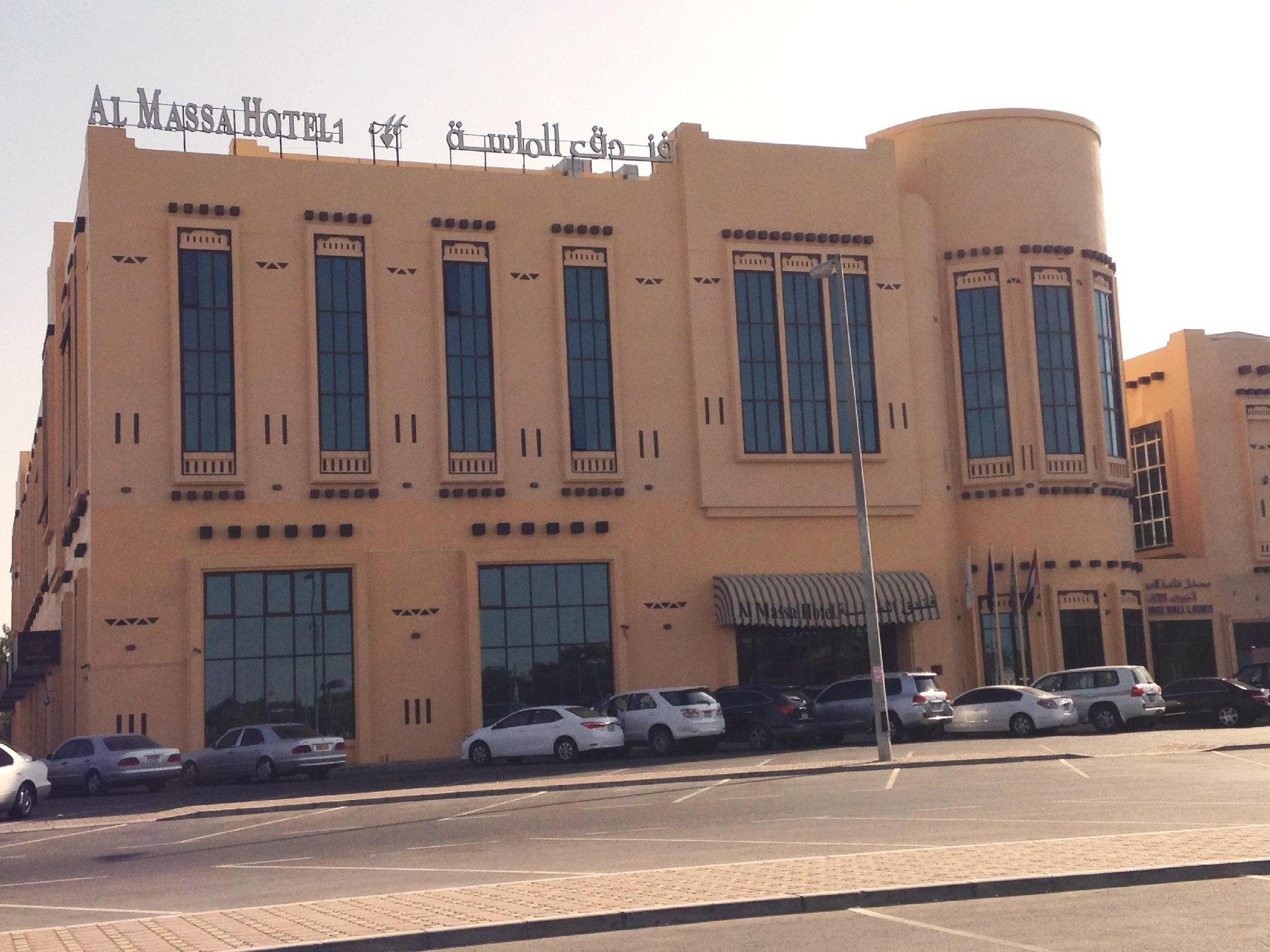 Al Massa Hotel 1 - Hotels and Accommodation in United Arab Emirates, Middle East