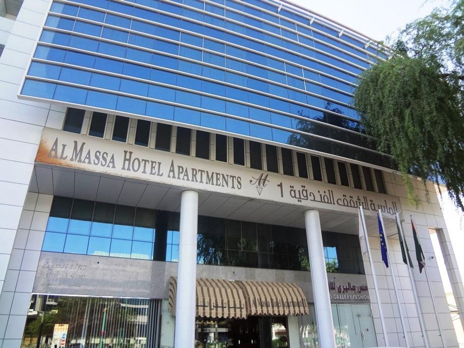 The Al Massa Hotel Apartments 1 - Hotels and Accommodation in United Arab Emirates, Middle East