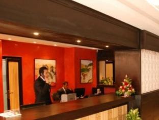 New Farah Hotel Agadir - Reception