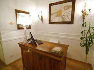 InternoRoma Guest House Rome - Reception