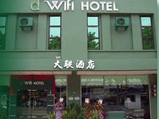 D.Wifi Hotel - Hotels and Accommodation in Malaysia, Asia