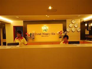 Hotel Ninety Six Batu Berendam Malacca / Melaka - Reception