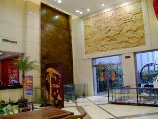 Starway Shengxianju Hotel - More photos
