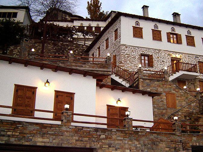 Arhontika Saltis Hotel Makrinitsa