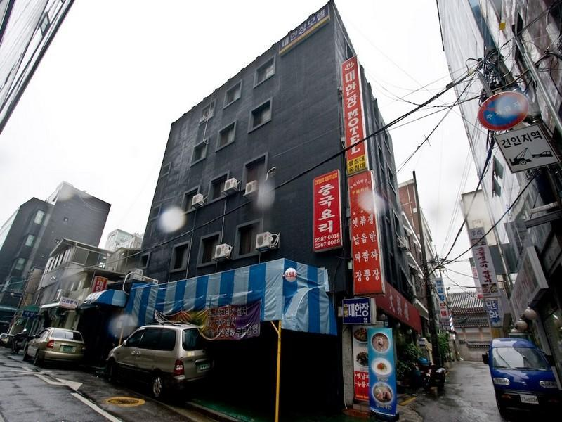 Daehanjang Motel - Hotels and Accommodation in South Korea, Asia
