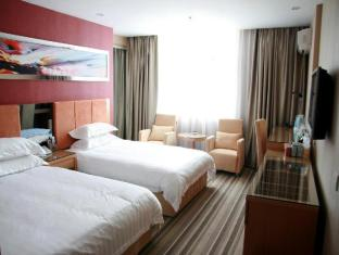 Yiwu Omeiga Business Hotel - Room type photo