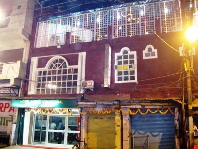Ajay International Hotel - Hotell och Boende i Indien i Agra