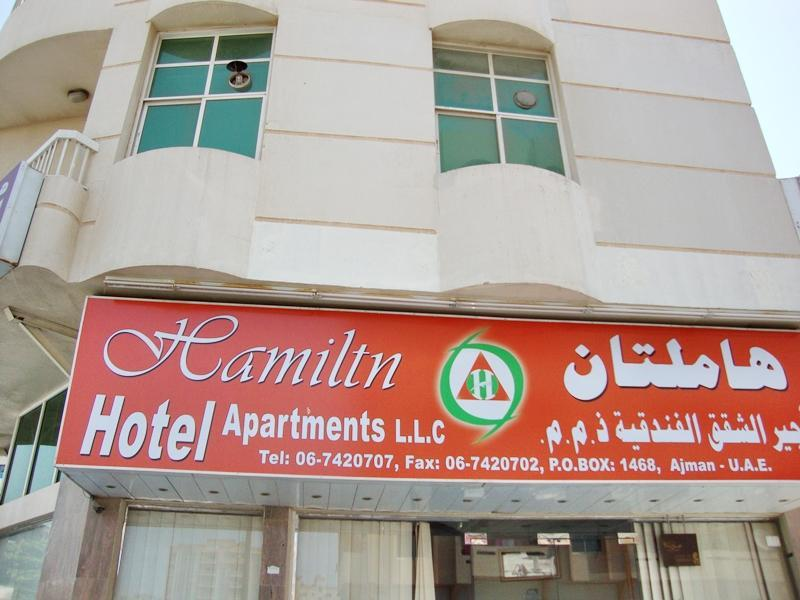 Hamilton Hotel Apartments - Hotels and Accommodation in United Arab Emirates, Middle East