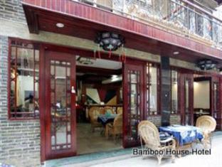 Bamboo House & Hotel