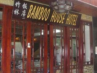Bamboo House & Hotel - More photos