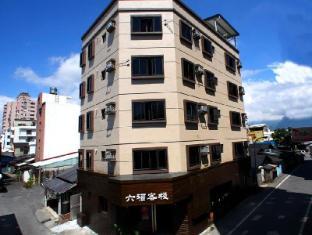 Lienfook Hostelry Hualien - Hotel Exterior
