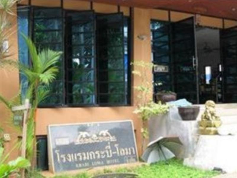 Krabi Loma Hotel - Hotels and Accommodation in Thailand, Asia