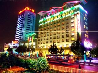 Luoyang Yijun Hotel - Hotels and Accommodation in China, Asia