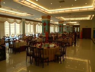 Luoyang Yijun Hotel - Restaurant