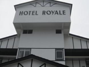 Hotel Royale Alor Setar - Entrance