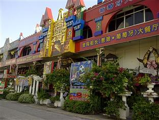 Portugis Hotel - Hotels and Accommodation in Malaysia, Asia