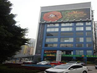 Fuzhou Traveler Inn Hotel - Hotels and Accommodation in China, Asia