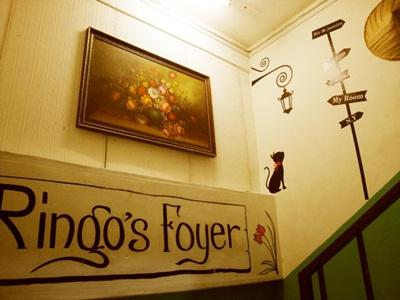 Ringo's Foyer Guest House - Hotels and Accommodation in Malaysia, Asia