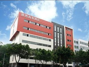 Guangzhou Gangwan Business hotel - Hotel facilities