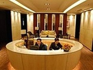 Jinjiang Metropolo Hotel - Tongji University Shanghai - Reception