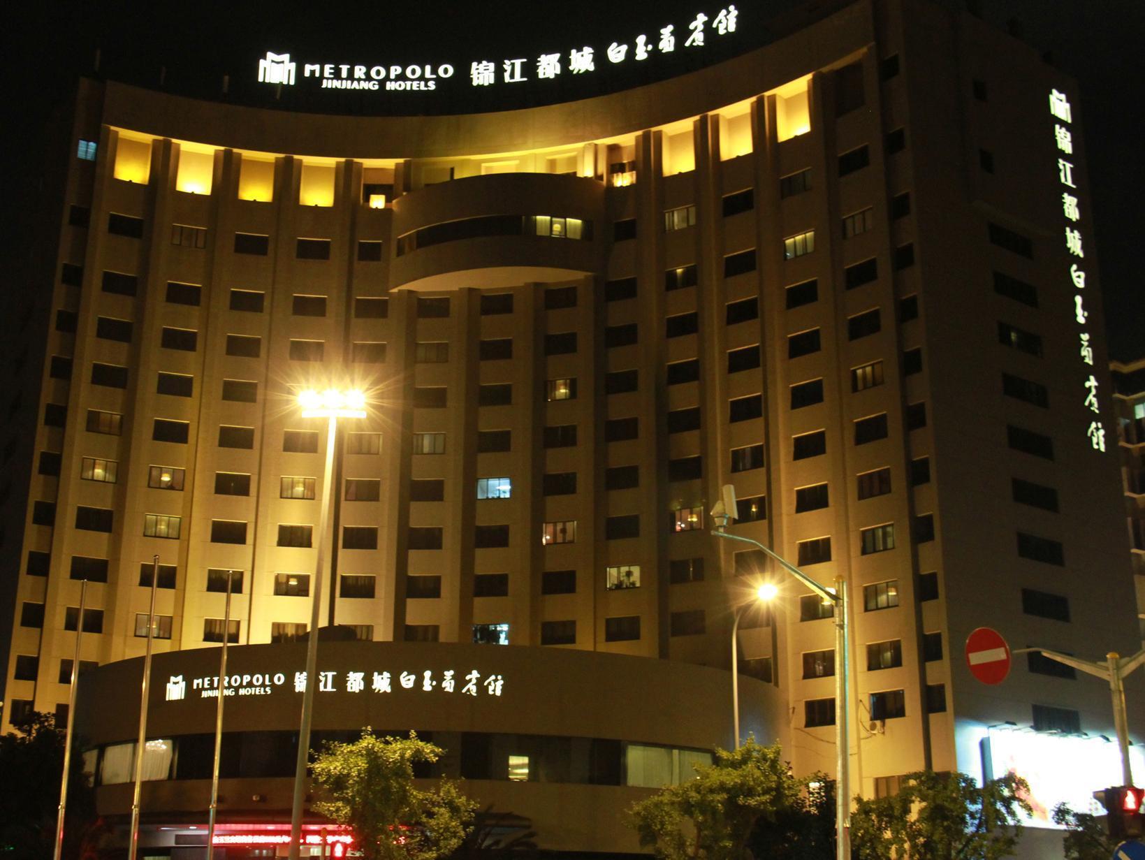 Jinjiang Metropolo Hotel - Tongji University Shanghai