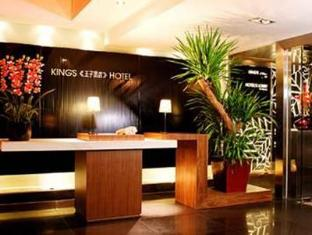 Hong Kong Kings Hotel Гонконг - Лобби
