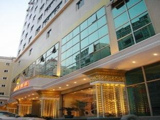 Golden Holiday Hotel - More photos