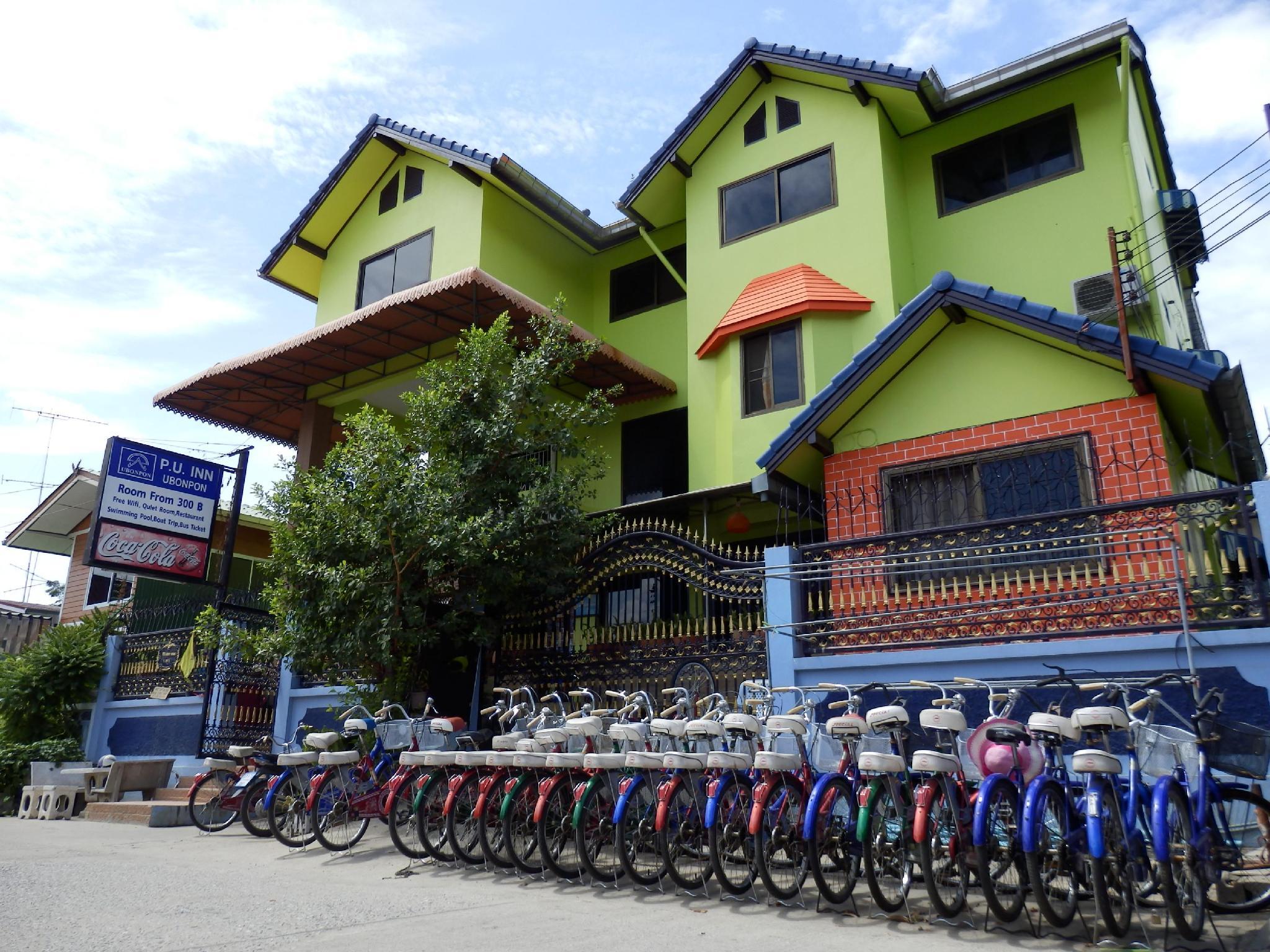 Hotell P.U. Guesthouse i , Ayutthaya. Klicka för att läsa mer och skicka bokningsförfrågan