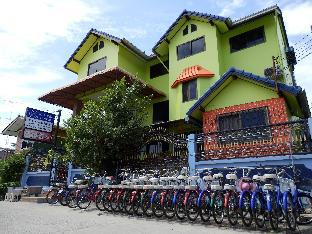 P.U. Guesthouse 2 star PayPal hotel in Ayutthaya