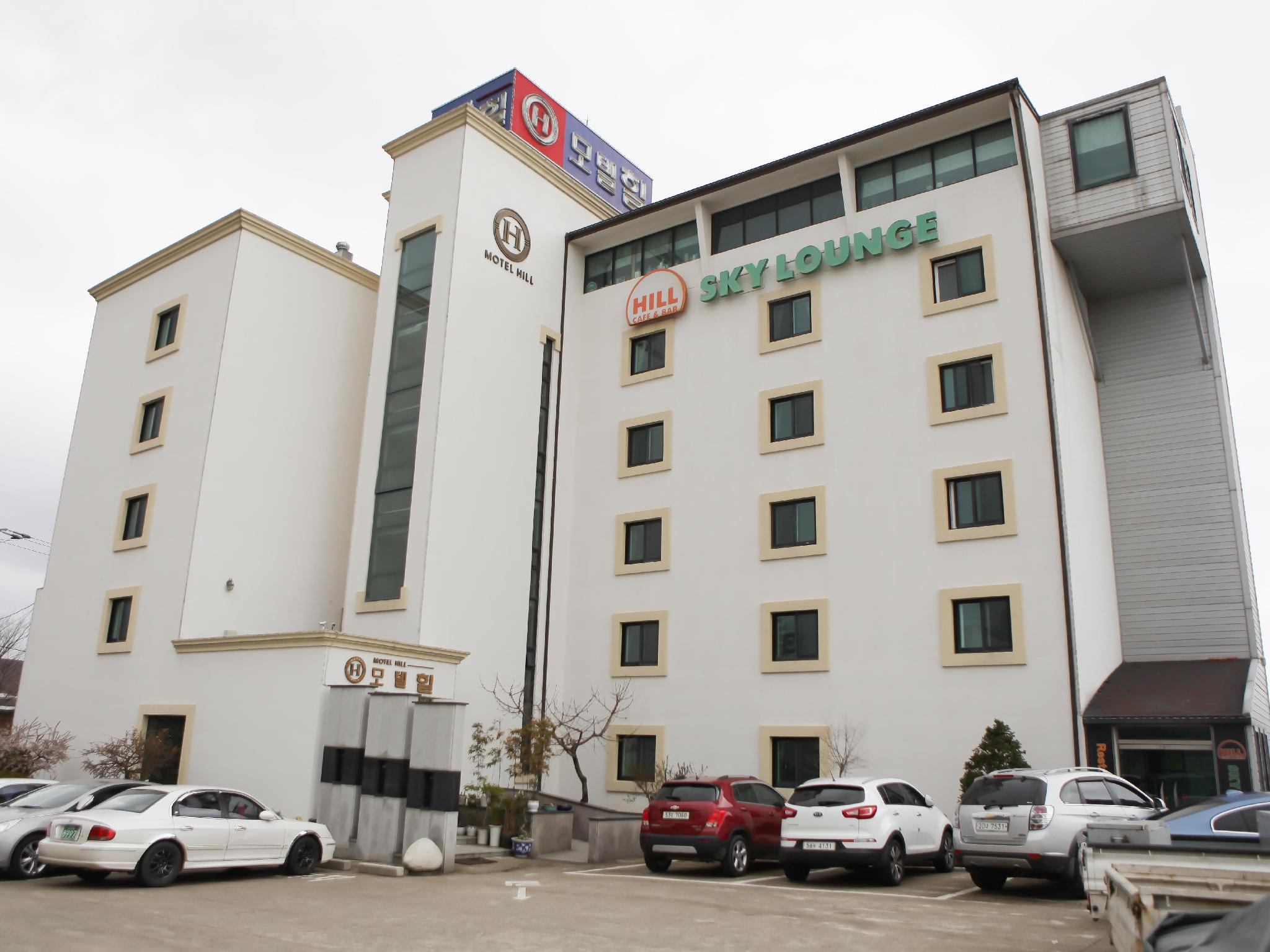 โรงแรม กูดสเตย์ โมเต็ล ฮิลล์  (Goodstay Motel Hill)