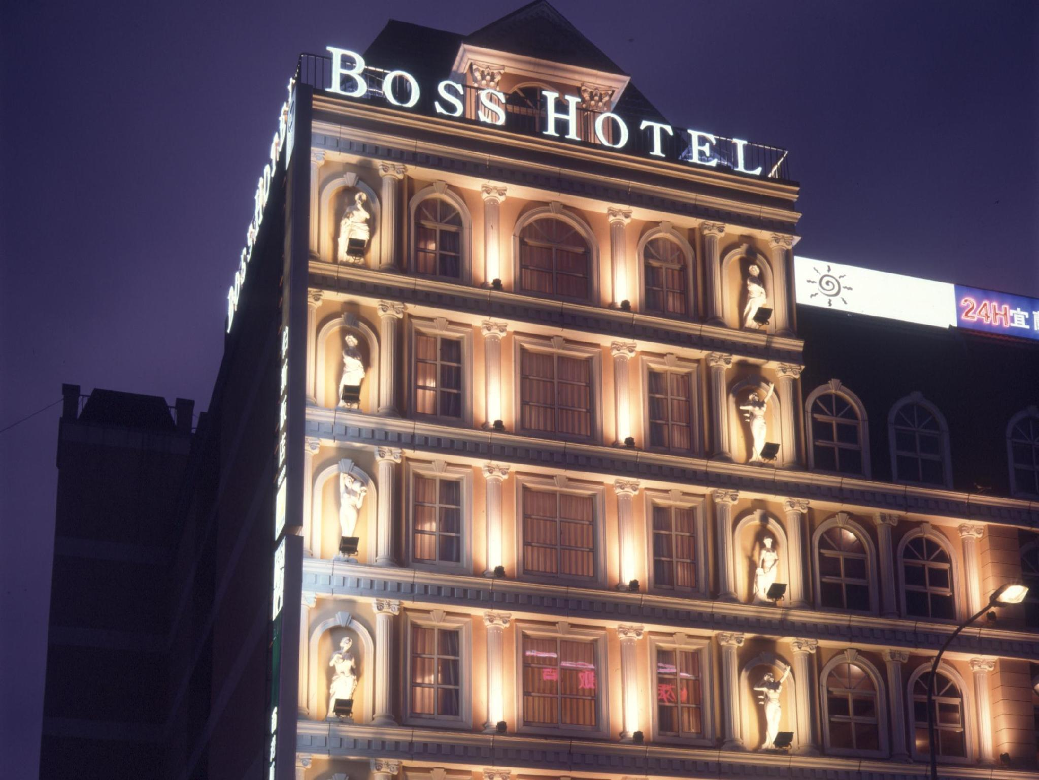 Grand Boss Hotel - Hotels and Accommodation in Taiwan, Asia