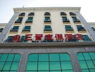 Sanjin Holiday Hotel