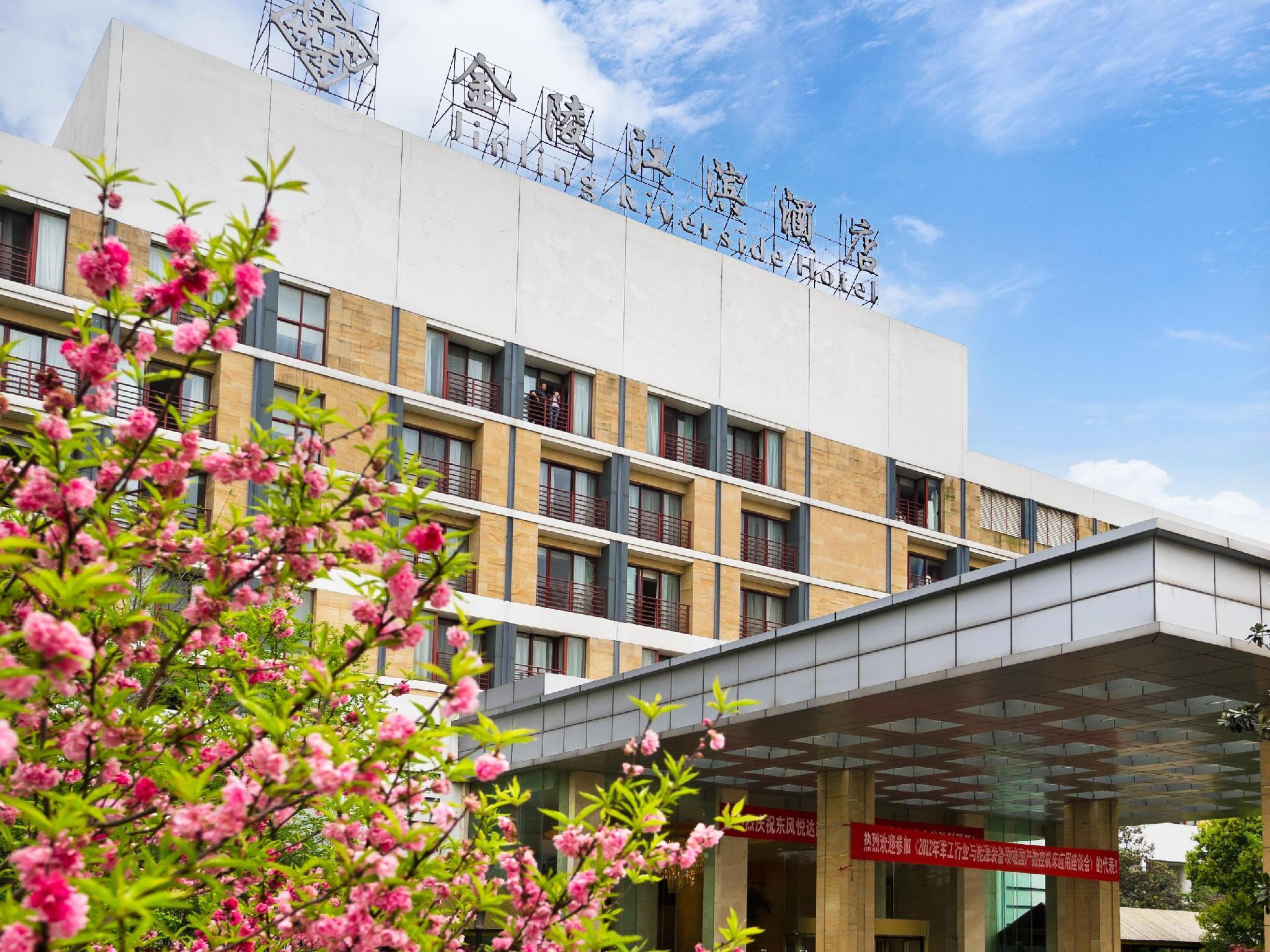 Nanjing Jinling Riverside Hotel - Nanjing