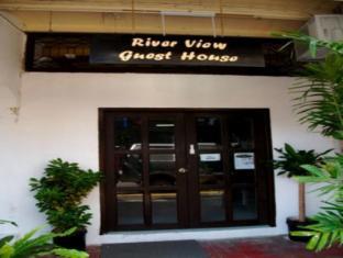 Riverview Guest House - More photos