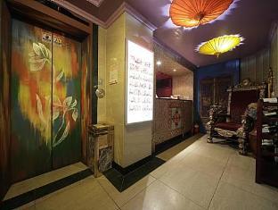 Chezlee Hotel Seoul - Reception
