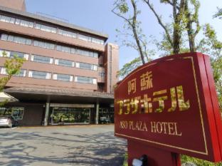 hotel Aso Plaza Hotel