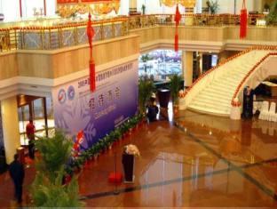 HNA Hotel Noble Changchun