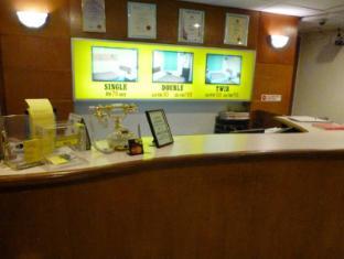 Comfort Inn Bukit Bintang Kuala Lumpur - Reception