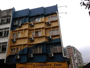 Comfort Inn Bukit Bintang Kuala Lumpur - Exterior