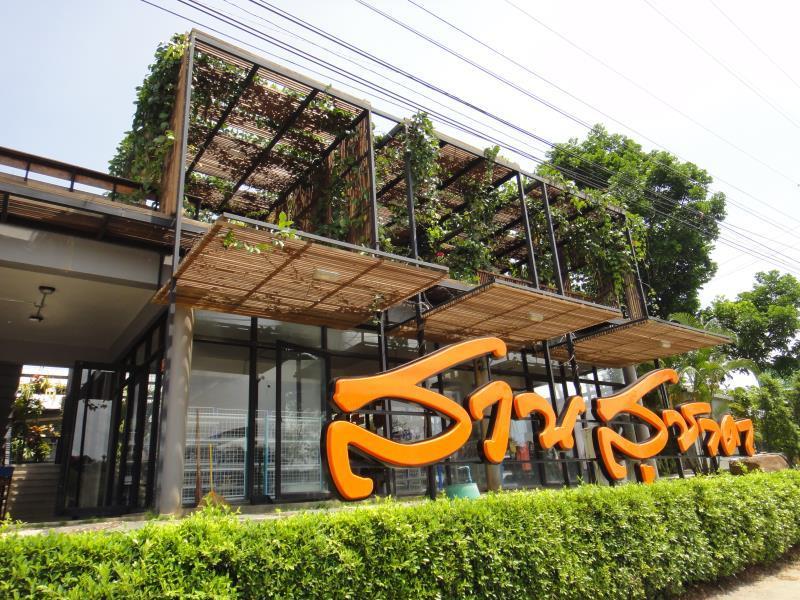 Suchada Garden Lodge - Hotell och Boende i Thailand i Asien