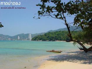 Sabai Inn Patong Phuket פוקט - חוף ים