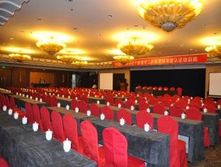Celebrity Hotel Changchun - More photos