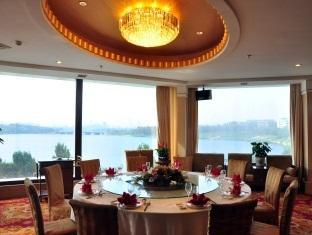 Celebrity Hotel Changchun - Restaurant