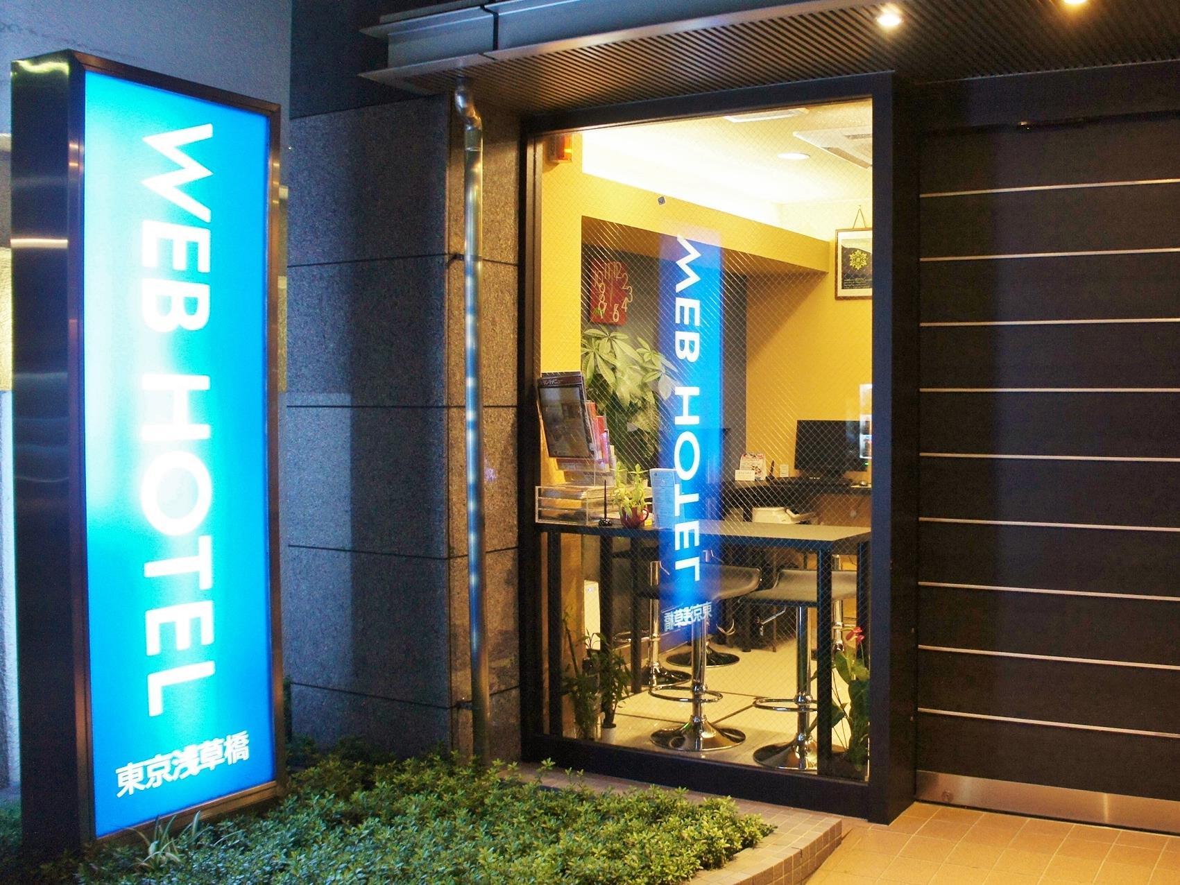 Web Hotel Tokyo Asakusabashi