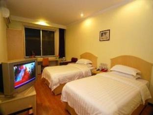 HNA Hotel Xiongxiu Er Mei