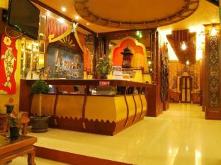 Arman Residence & Halal Restaurant Phuket - Lobby