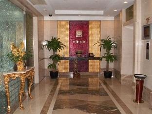 Dongding Hotel Shanghai - Hotellet från insidan