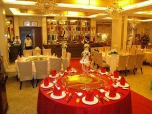 Dongding Hotel Shanghai - Festvåning