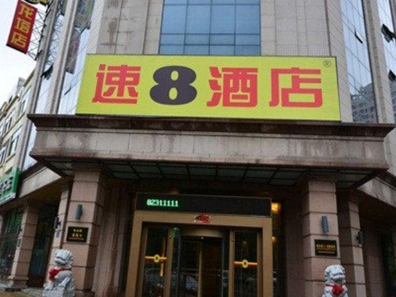 Harbin Super 8 Hotel Long Ta Harbin - Utsiden av hotellet